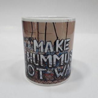 Mug- Make Hummus
