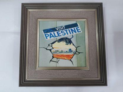 Frame - Visit Palestine 46x46