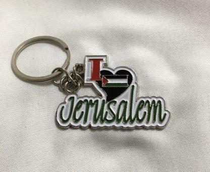 IloveJerusalemKeychain